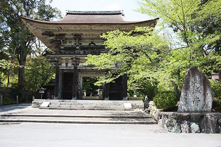 滋賀県三井寺園城寺
