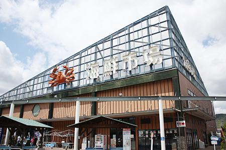 舞鶴港とれとれセンター 外観