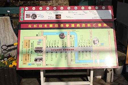 長浜参道商店街01.jpg