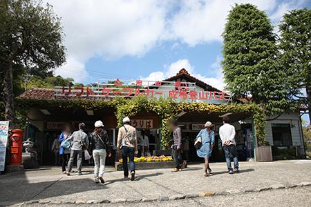天野橋傘松公園