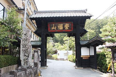 安楽寺黒門