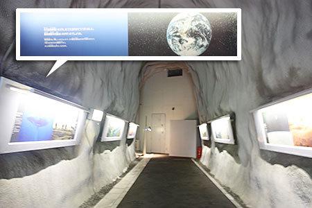 地球回廊地球の在り方