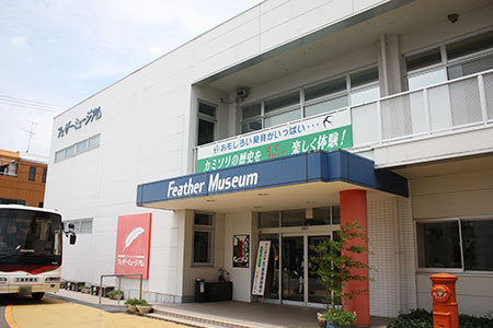 関市フェザーミュージアム