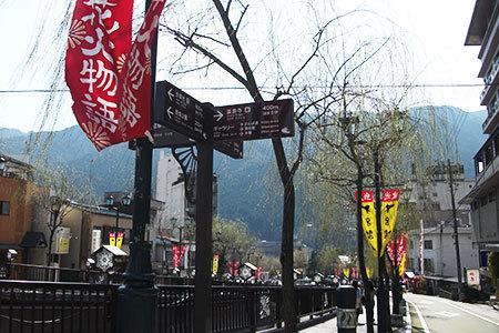 下呂温泉温泉街