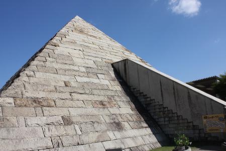 ストーンミュージアム博石館