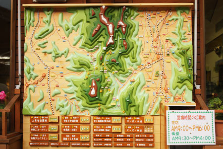 道の駅風穴の里観光マップ