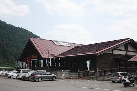 板取川温泉シュトローム