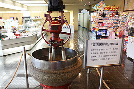 小牧かまぼこ敦賀本店