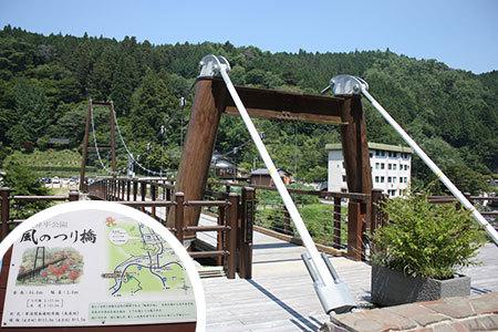 大井平公園風のつり橋
