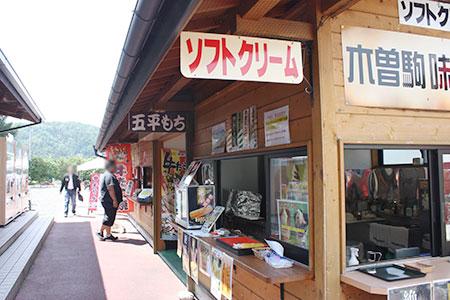 道の駅木曽駒高原