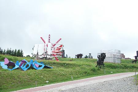 美ヶ原高原美術館彫刻