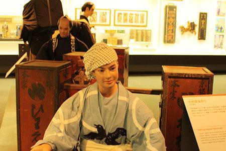 内藤くすり博物館マネキン人形