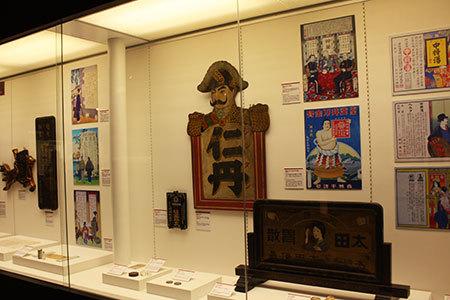 内藤くすり博物館薬の歴史