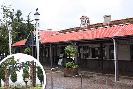 道の駅デンパーク安城