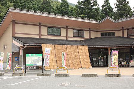 道の駅マキノ追坂峠