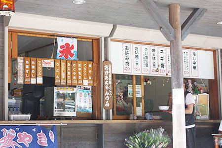 michiekishirao02.jpg