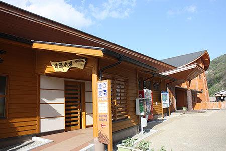 道の駅すず塩田村