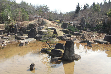 愛・地球博記念公園