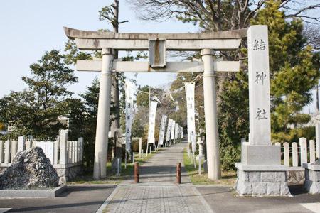 岐阜結神社