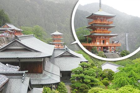 熊野信仰の聖地那智山