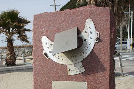 野間灯台日時計