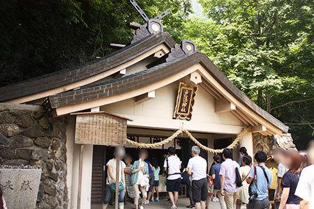 戸隠神社奥社本殿