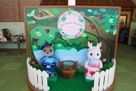南知多おもちゃ王国