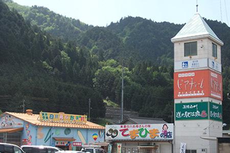 道の駅美濃白川ピアチェーレ