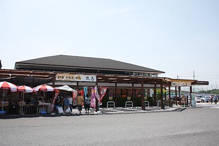 道の駅瀬戸しなのレストラン