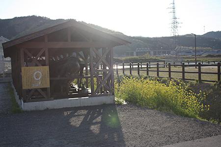 塩津海道あぢかまの里