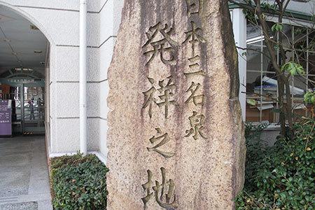 shirasaginoyu005.jpg