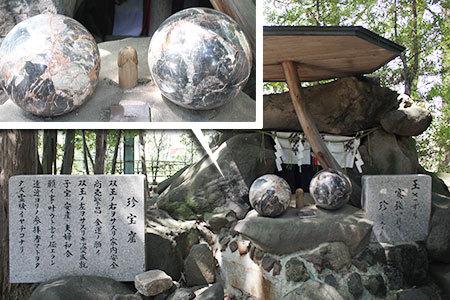 田懸神社男根