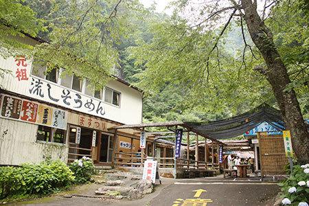 釜ヶ滝滝茶屋