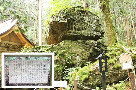 郡上戸隠神社重ね岩